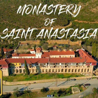 Μονή Αγίας Αναστασίας – Monastery of Saint Anastasia 4K