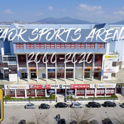 PAOK Sports Arena Pylaia