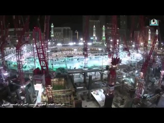 Mecca Drone Footage Travel By Drone